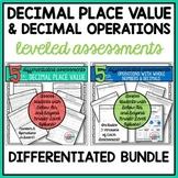 5th Grade Decimals Place Value   Operations with Decimals BUNDLE