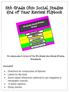 5th Grade End of Year Social Studies Foldable