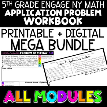 5th Grade Engage NY Eureka Math ALL Module Application Problems FULL YEAR BUNDLE