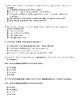 5th Grade FSA Prep Text Set - Informational Set 2