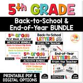 5th Grade: Back-to-School and Last Week of School BUNDLE