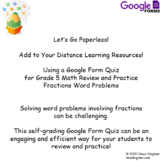 5th Grade Fractions Word Problems Google Form- Distance Learning