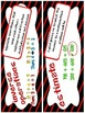 5th Grade Go Math Chapter 2 Resource Pack - Vocabulary, Guided Notes, Task Cards