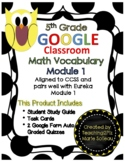 5th Grade Google Classroom Math Vocabulary Module 1