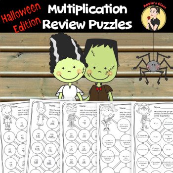 5th Grade Halloween Multiplication Review