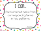 """5th Grade """"I Can"""" Statements: Math Standards - Rainbow Colors"""