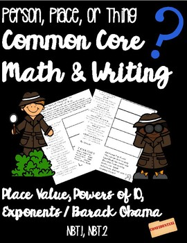 Depth Complexity GATE Science Big Idea and Details worksheet