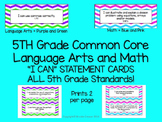 "5th Grade ""I Can"" Statements for BOTH Common Core Language Arts and Math"