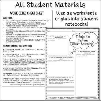 5th Grade Informative + Expository Writing- Unit 5- 6 Weeks of CCSS Lesson Plans