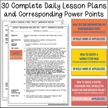 5th Grade Informative + Expository Writing | Unit 5 | 6 Weeks of Lesson Plans