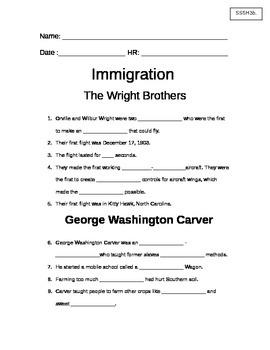 5th Grade Inventors Note Sheet
