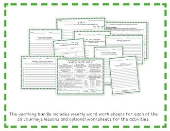 5th Grade Journeys 2014 Spelling Vocabulary ELA Activity SAMPLE of Bundle