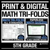 5th Grade MATH Quizzes PRINT & DIGITAL Bundle Distance Lea
