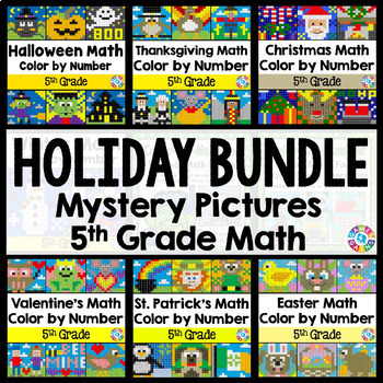 5th Grade Math Activities: 5th Grade Color by Number Review Bundle