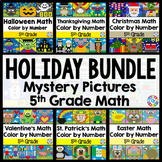5th Grade Math Review Worksheets: Holiday Color by Number Math Bundle