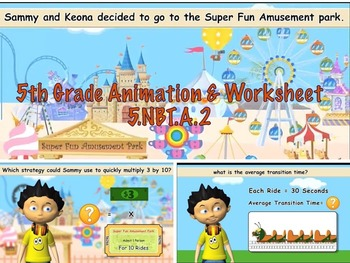 Common Core Math Video Activities (Multiplication and Division by 10)