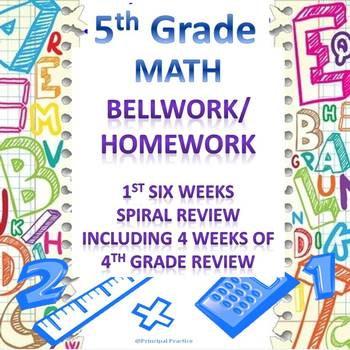 5th Grade Math Bellwork 1st Six Weeks