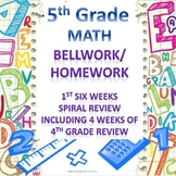 5th Grade Math Bellwork and Homework 1st Six Weeks