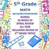 5th Grade Math Bellwork and Homework 36 Week Bundle