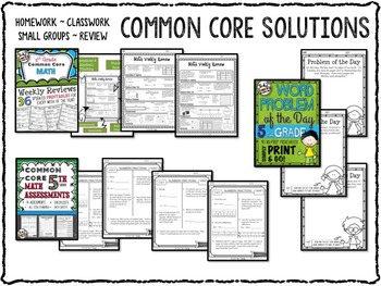 5th Grade Math Bundle: Fifth Grade Morning Work, Centers & MORE