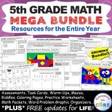 5th Grade Math COMMON CORE BUNDLE Assessments, Warm-Ups, T