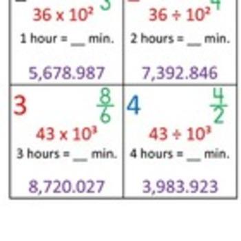 5th Grade Math Calendar - 4 Month Package:  Dec - Mar