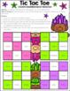 5th Grade Math Centers: 5th Grade Geometry Games {5.G.1, 5.G.2, 5.G.3, 5.G.4}