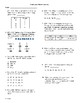 5th Grade Math Daily Review Week 25