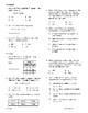5th Grade Math Daily Review week 14