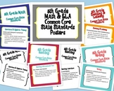 5th Grade Math & ELA Common Core Posters/Cards for Display