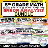 5th Grade Math ERROR ANALYSIS (Find the Error) BUNDLE End of Year