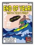 Math - 5th Grade End of Year Test Prep