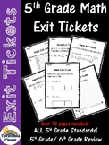 5th Grade Math Exit Tickets - ALL STANDARDS- NO PREP