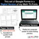 5th Grade Math Google FORMS - Fractions: 21 Paperless Activities