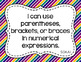5th Grade Math I Can Statements for CCSS Standards (Jewel