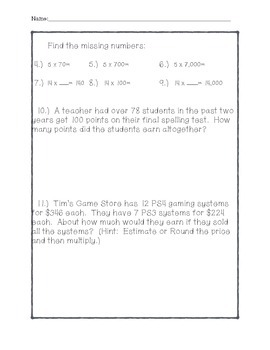 5th Grade - Math In Focus Curriculum - Chapter 2 Quizzes