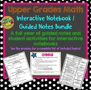 5th Grade  Math Guided Notes & Activities Low Prep Low Cutting Full Year