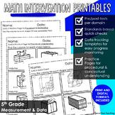 5th Grade Math Intervention Resources Measurement and Data RTI 5.MD *NO PREP!*