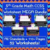 5th Grade Math Worksheets MEGA Bundle ⭐ Common-Core Aligned Practice
