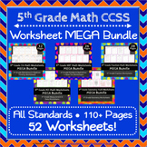 ⭐The ULTIMATE 5th Grade Math Worksheets Bundle⭐