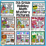5th Grade Math Mystery Pictures: Holiday Mystery Picture Mega Bundle