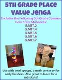 5th Grade Math Place Value Jenga (5.NBT.2, 5.NBT.4, 5.NBT5