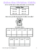 5th Grade Math Practice