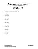 5th Grade Math Pre-Requisite Skills Assessment in Fun Bing