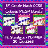 5th Grade Math Quizzes ⭐ Assessments MEGA Bundle for Entire Year