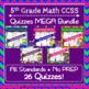 5th Grade Math Quizzes Digital + Paper MEGA Bundle: Google + PDF Quizzes