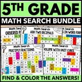 5th Grade Math Review: Math Searches Bundle