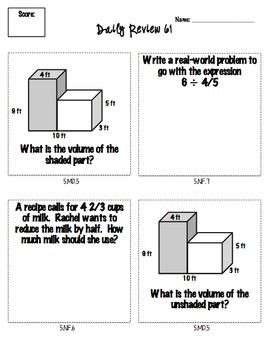 5th Grade Math Spiral Review for Common Core Skills *100 Review Sheets*