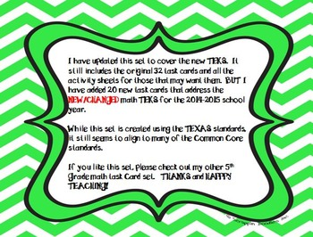5th Grade Math Task Cards w/QR code answers (Updated for new math TEKS 2015)