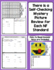 5th Grade Math Test Prep Mystery Pictures - Number and Operations - Fractions